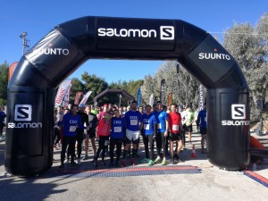 Salomon Mountain Cup  - Κρυονέρι