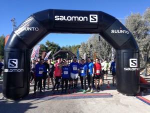 Salomon KR5