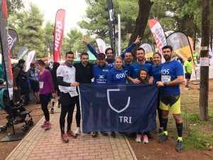 Salomon Mountain Cup – Πεντέλη